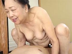超熟女のセックス映像
