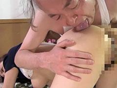 息子の嫁を舐めまくる変態エロ親父